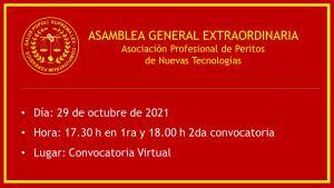 Asamblea General Extraordinaria de PETEC. Día: 29 de octubre de 2021 Hora: 17.30 h en 1ra y 18.00 h 2da convocatoria Lugar: Convocatoria Virtual
